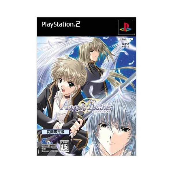ANGEL S FEATHER PS2 NTSC-JPN OCCASION