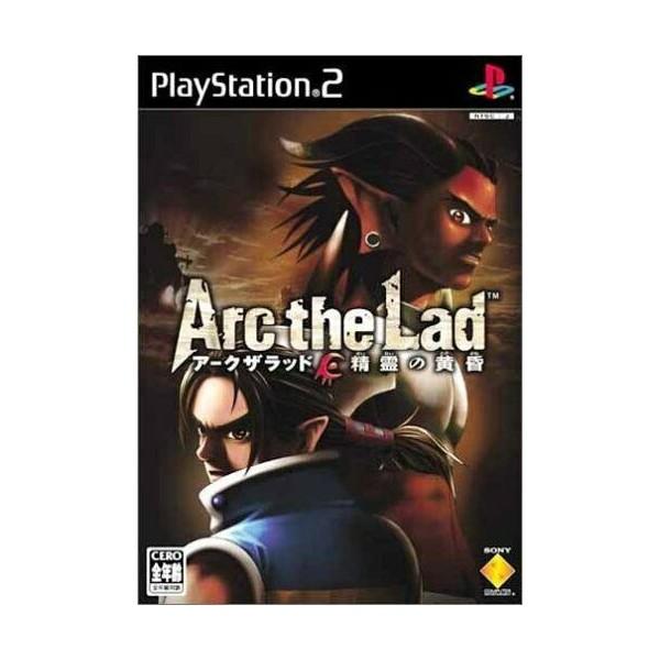 ARC THE LAD PS2 NTSC-JPN OCCASION