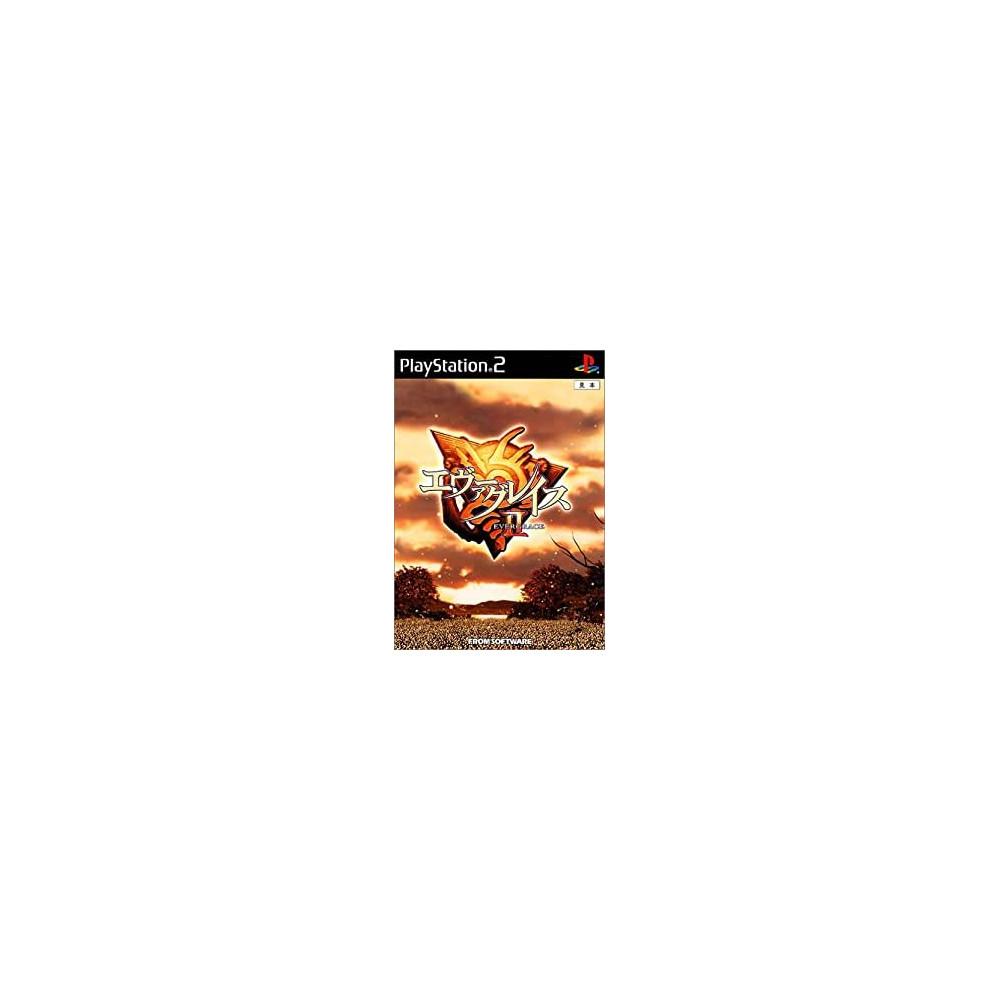 EVERGRACE II PS2 NTSC-JPN OCCASION
