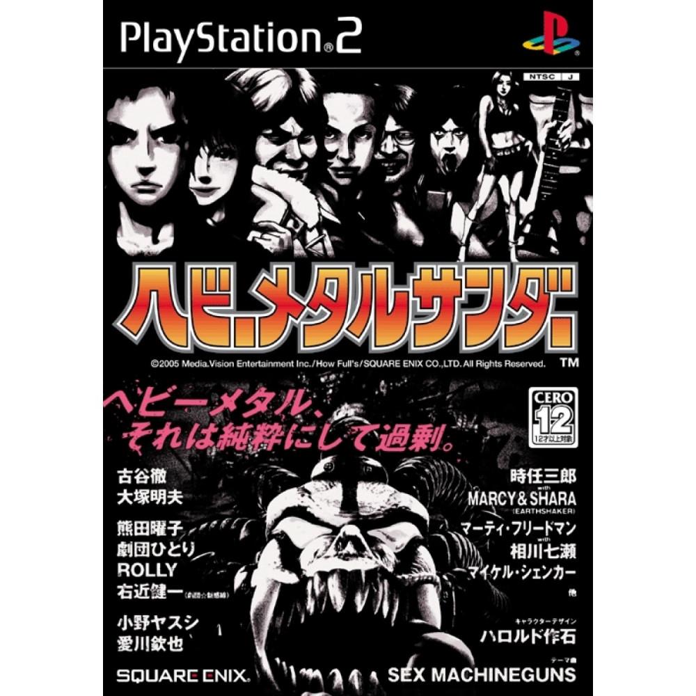 HEAVY METAL THUNDER PS2 NTSC-JPN OCCASION