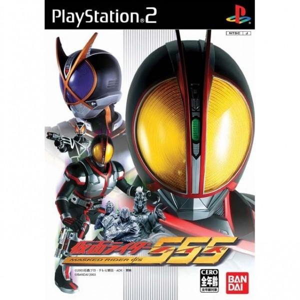 KAMEN RIDER 555 PS2 NTSC-JPN OCCASION