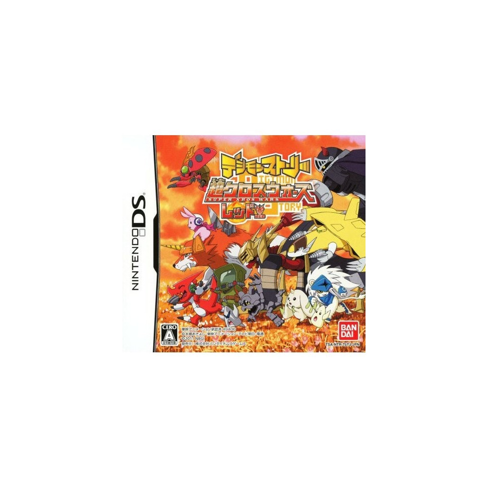 DIGIMON STORY: SUPER XROS WARS RED NDS JPN OCCASION