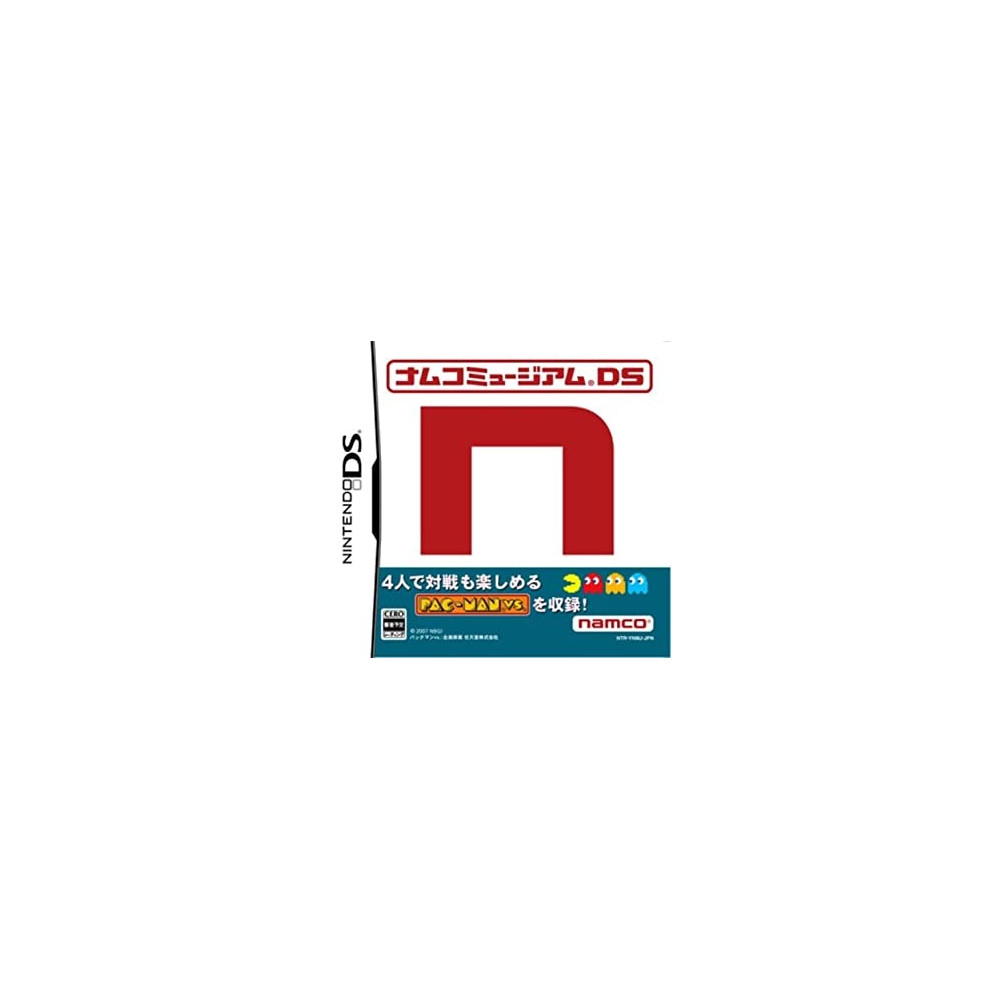 NAMCO MUSEUM DS NDS JPN OCCASION