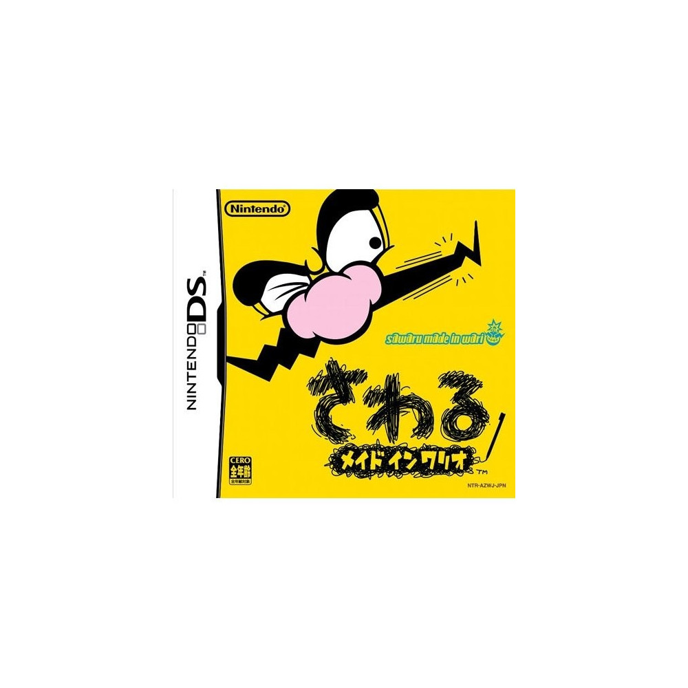 TOUCH! MADE IN WARIO NDS JPN OCCASION