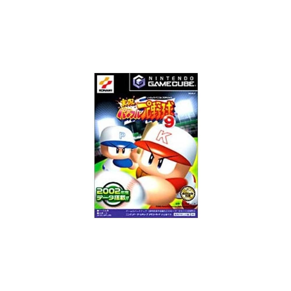 JIKKYOU POWERFUL PRO YAKYU 9 GAMECUBE NTSC-JPN OCCASION