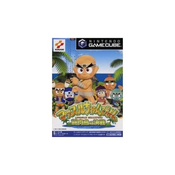 MUSCLE CHAMPION: KINNIKUTOU NO KESSEN GAMECUBE NTSC-JPN OCCASION