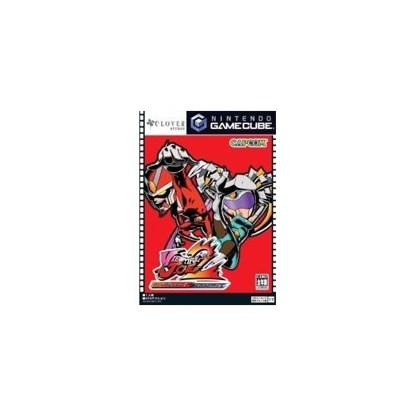 VIEWTIFUL JOE 2 GAMECUBE NTSC-JPN OCCASION