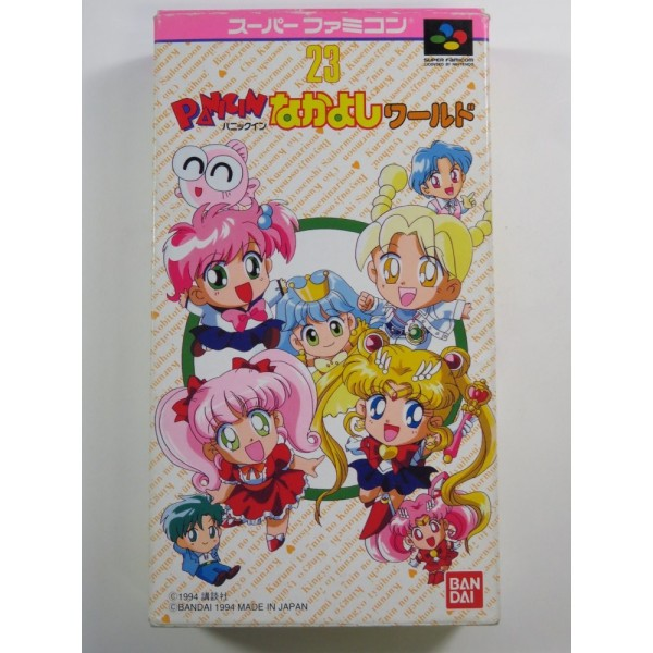 PANIC IN NAKAYOSHI WORLD SUPER FAMICOM (SFC) NTSC-JPN (COMPLETE - GOOD CONDITION)