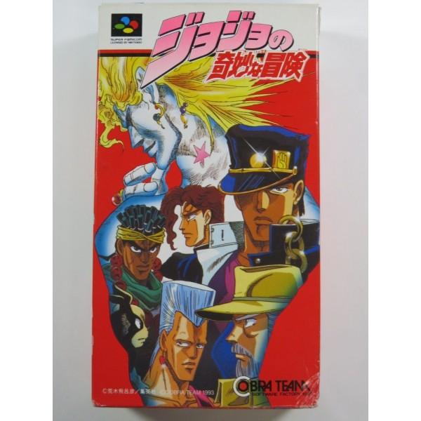 JOJO NO KIMYOU NA BOUKEN SUPER FAMICOM (SFC) NTSC-JPN (COMPLETE - GOOD CONDITION)
