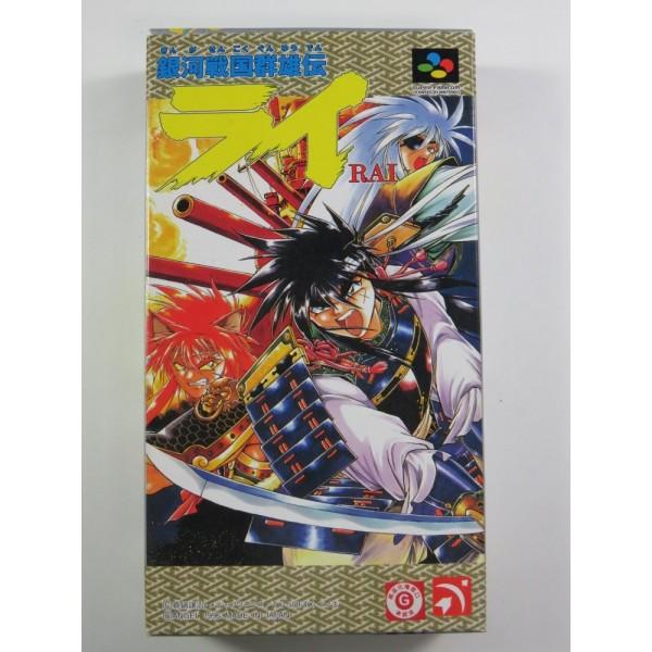 GINGA SENGOKU GUNYUUDEN RAI SUPER FAMICOM (SFC) NTSC-JPN (COMPLETE - GOOD CONDITION)