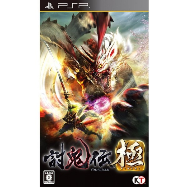 TOUKIDEN KIWAMI SONY PSP-JAPAN NEW