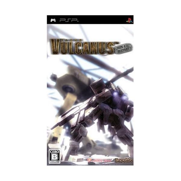 VULCANUS SEEK & DESTROY PSP JAPAN NEW