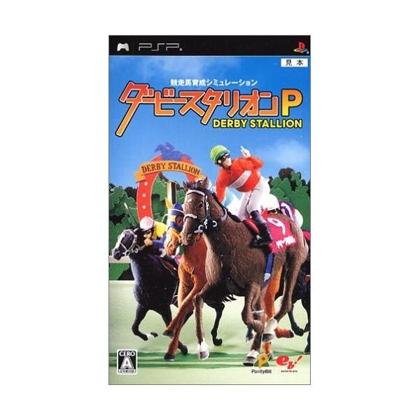DERBY STALLION P PSP JAPAN OCCASION