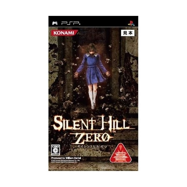 SILENT HILL ZERO PSP JAPAN OCCASION