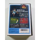 THE QUEST OF KI THE TOWER OF DRUAGA KAI FAMICOM NTSC-JPN OCCASION