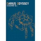 DARIUS BURST CHRONICLE SAVIORS LIMITED EDITION PSV NTSC-JPN OCCASION