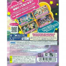 MIRACLE GIRLS FESTIVAL PSVITA JAP OCC