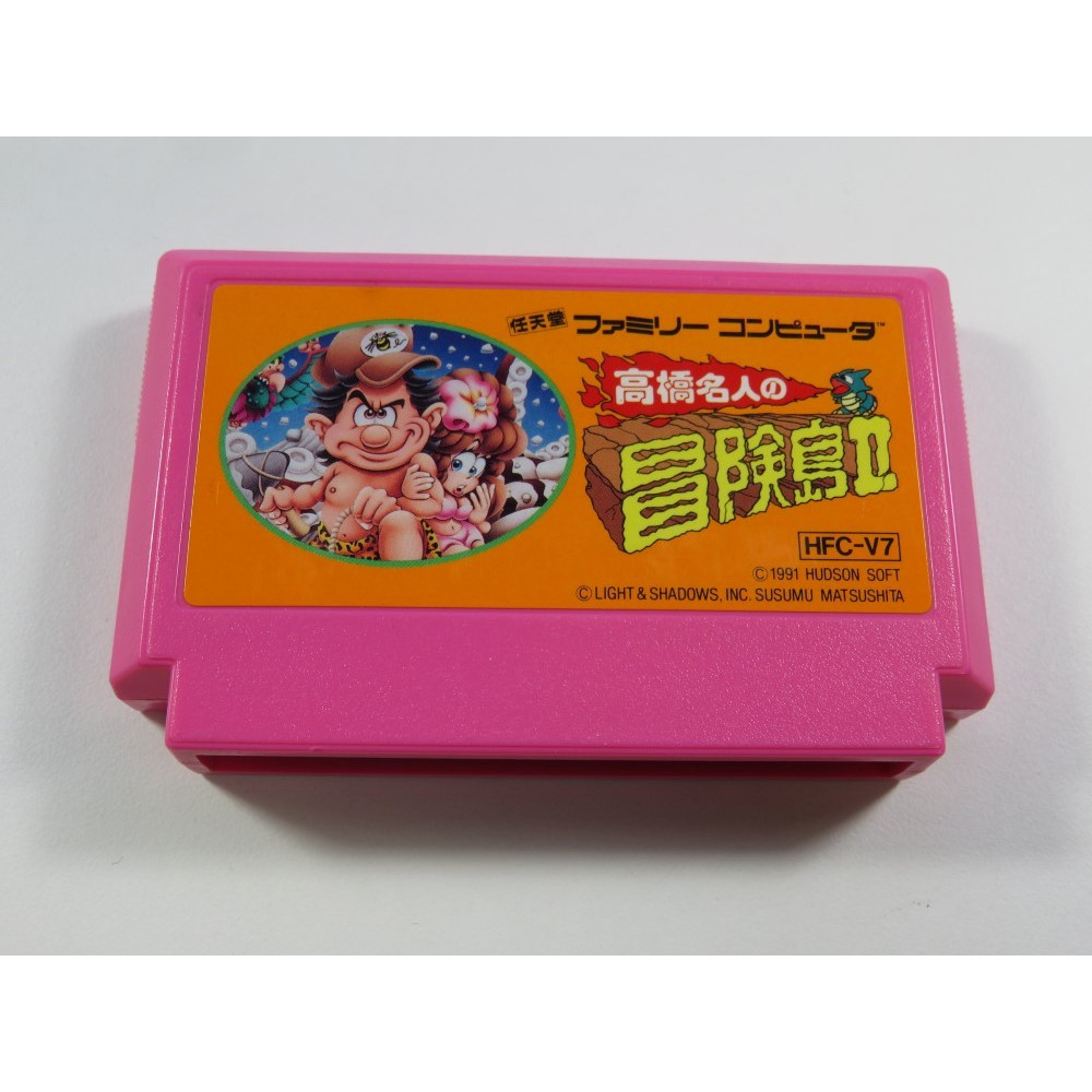 TAKAHASHI MEIJIN NO BOUKEN JIMA II - ADVENTURE ISLAND 2 FAMICOM (FC) NTSC-JPN (CARTRIDGE ONLY - GOOD CONDITION)