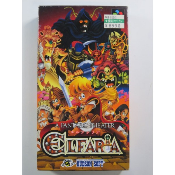 ELFARIA SUPER FAMICOM (SFC) NTSC-JPN ( COMPLETE WITH REG CARD - GOOD CONDITION)