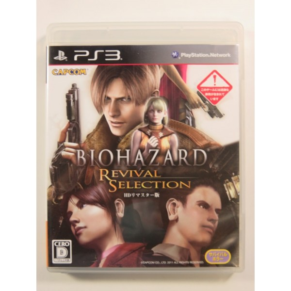 BIOHAZARD REVIVAL SELECTION PLAYSTATION 3 (PS3) NTSC-JPN OCCASION (RESIDENT CODE VERONIA + RESIDENT EVIL 4)