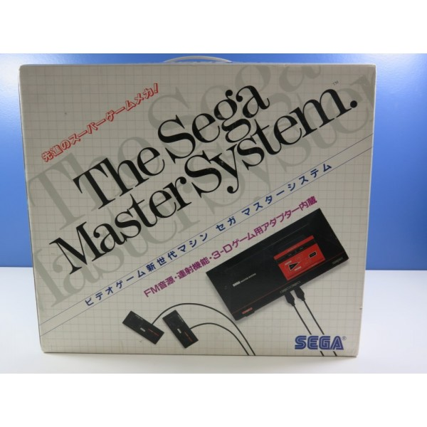 CONSOLE SEGA MASTER SYSTEM NTSC-JPN UHF AND RCA ( GOOD CONDITION - WITHOUT MANUAL )