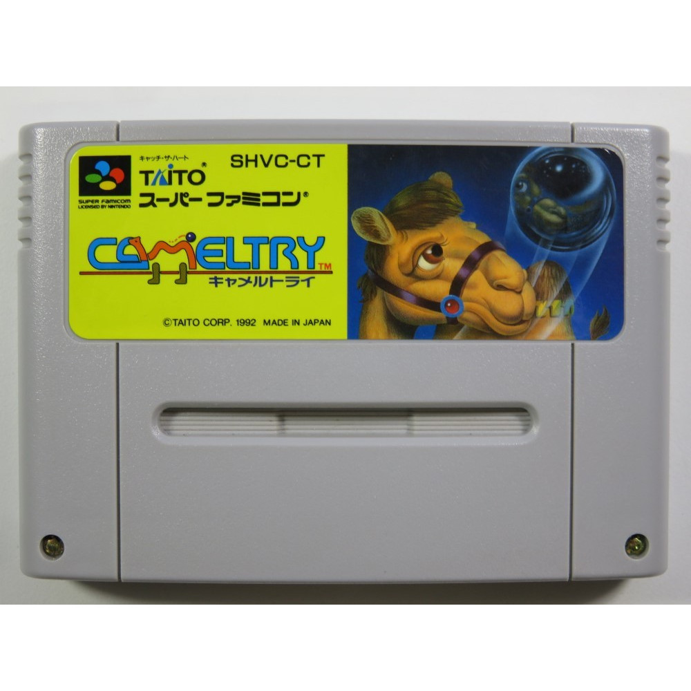 CAMELTRY SUPRE FAMICOM (SFC) NTSC-JPN (CARTRIDGE ONLY)