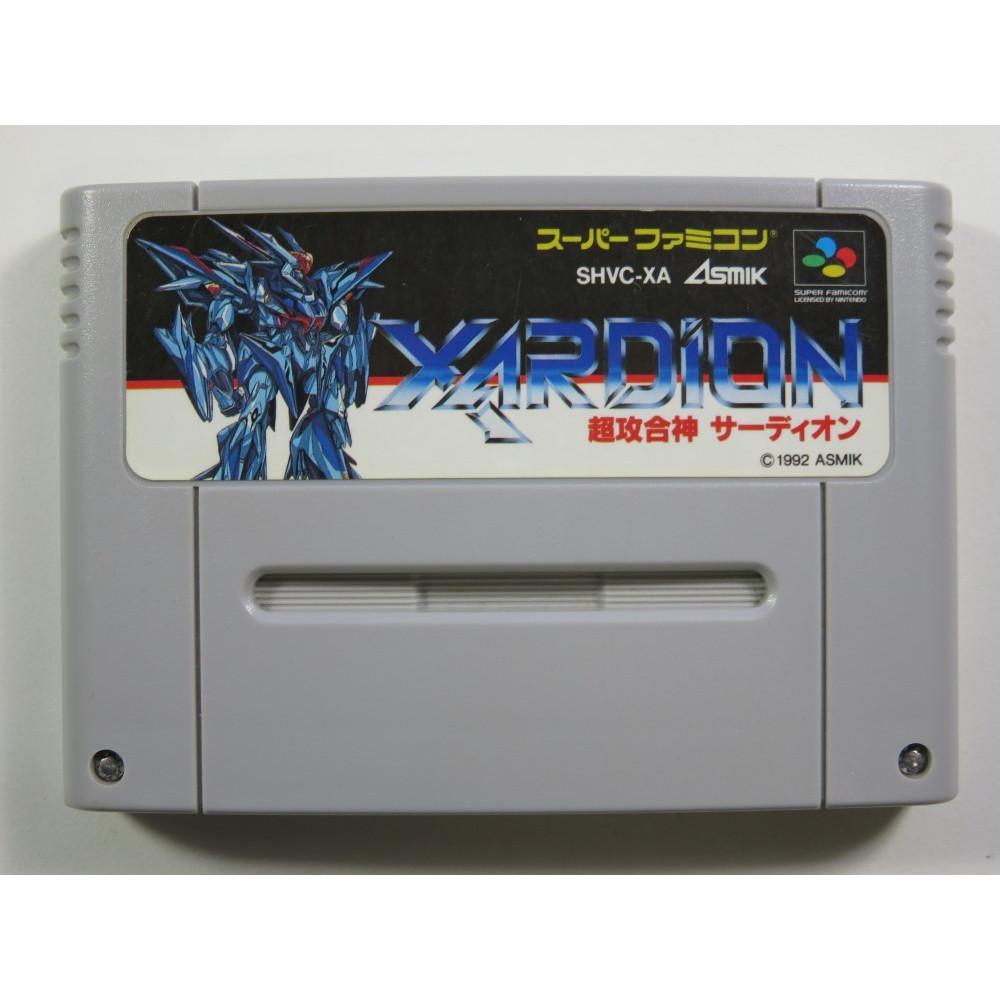 CHOU KOU GASSHIN XARDION SUPER FAMICOM (SFC) NTSC-JPN (CARTRIDGE ONLY)