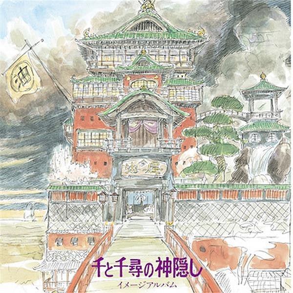 VINYLE LE VOYAGE DE CHIHIRO/IMAGE 1LP JOE HISAISHI ALBUM NEW
