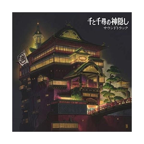 VINYLE LE VOYAGE DE CHIHIRO/SOUNDTRACKS 2LP JOE HISAISHI NEW