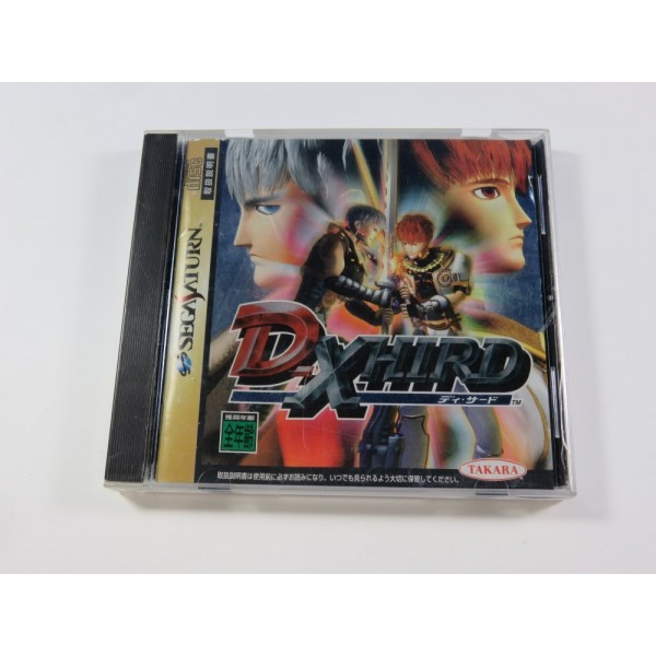 DXHIRD SEGA SATURN NTSC-JPN (COMPLET - GOOD CONDITION)(WITH SPINE CARD)