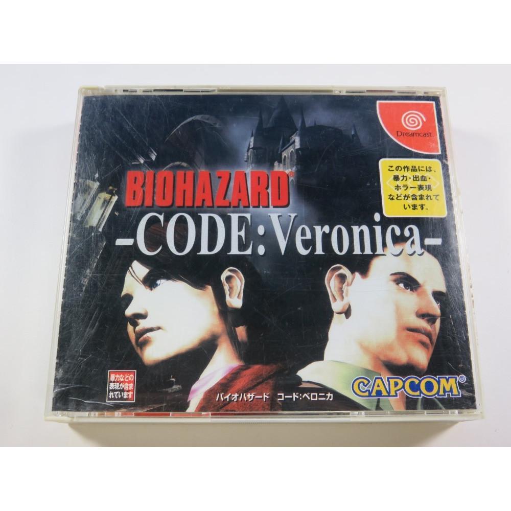 BIOHAZARD CODE: VERONICA (SANS FOURREAU) DREAMCAST NTSC-JPN (COMPLETE WITH SPIN CARD)