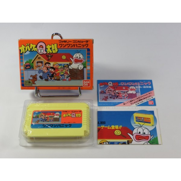 OBAKE NO Q TAROU WAN WAN PANIC Q-TARO FAMICOM (FC) NTSC-JPN (COMPLET - GOOD CONDITION)(WITH REG. CARD)