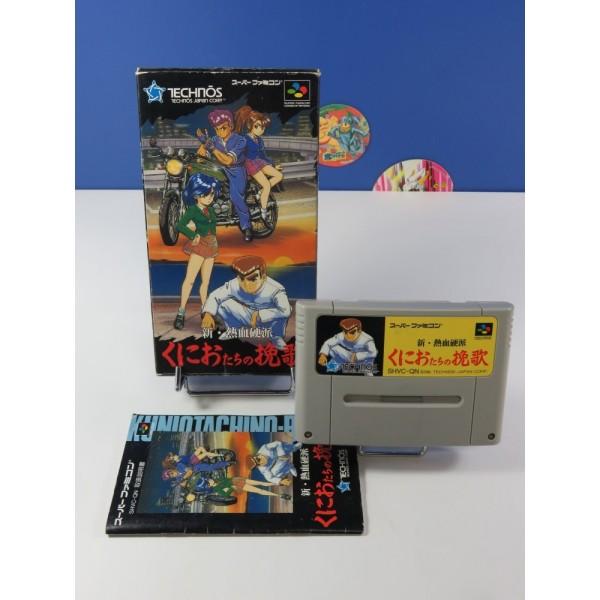SHIN NEKKETSU KOUHA KUNIO TACHI NO BANKA KOHA KUNIO-TACHI SUPER FAMICOM (SFC) NTSC-JPN (COMPLET - GOOD CONDITION)