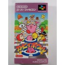 KIRBY BOWL SUPER FAMICOM (SFC) NTSC-JPN (COMPLETE - GOOD CONDITION OVERALL)