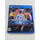 EARTH DEFENSE FORCES 4.1 PS4 JAP OCC