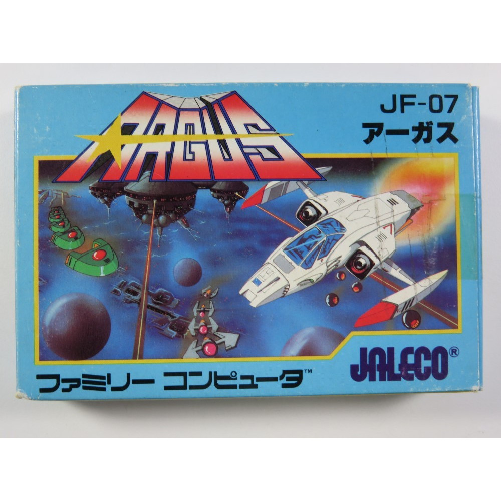 ARGUS FAMICOM (FC) (COMPLETE - GOOD CONDITION)