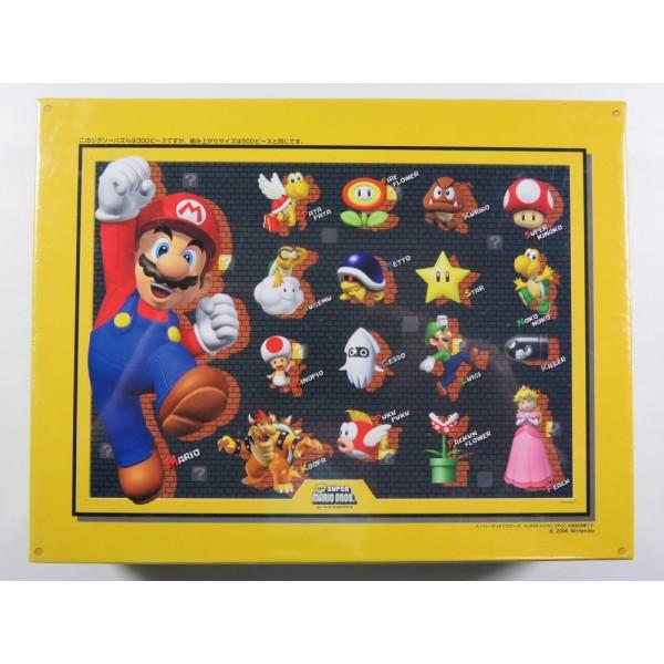 JIGSAW PUZZLE NEW SUPER MARIO BROS (300 PCS) (NO.300-L172) NINTENDO 2006 (BRAND NEW - NEUF)