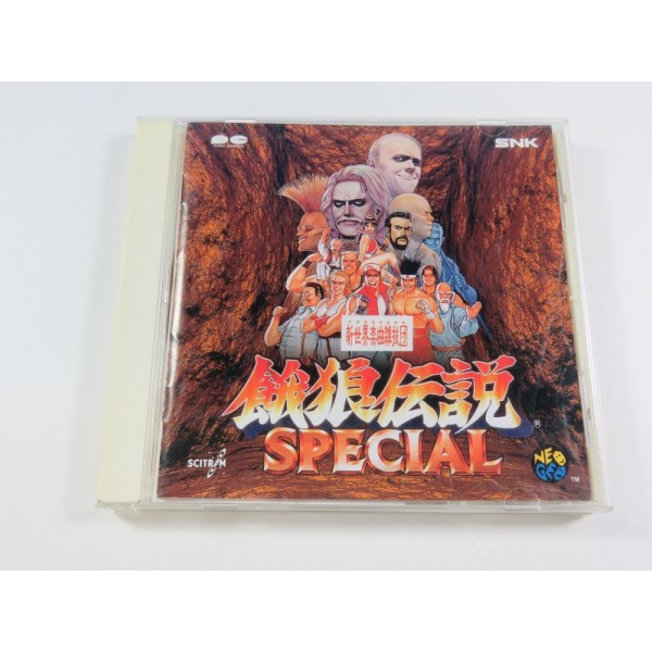 GAROU DENSETSU SPECIAL (FATAL FURY) ORIGINAL SOUNDTRACK JPN (COMPLET - GOOD CONDITION)(WITH SPINE CARD)(SNK OFFICIAL)
