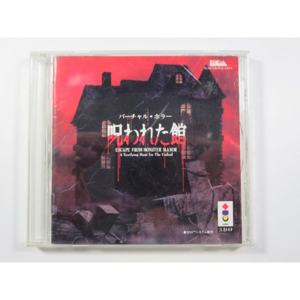 NOROWARETA TACHI / ESCAPE FROM MONSTER MANOR 3DO NTSC-JPN OCCASION