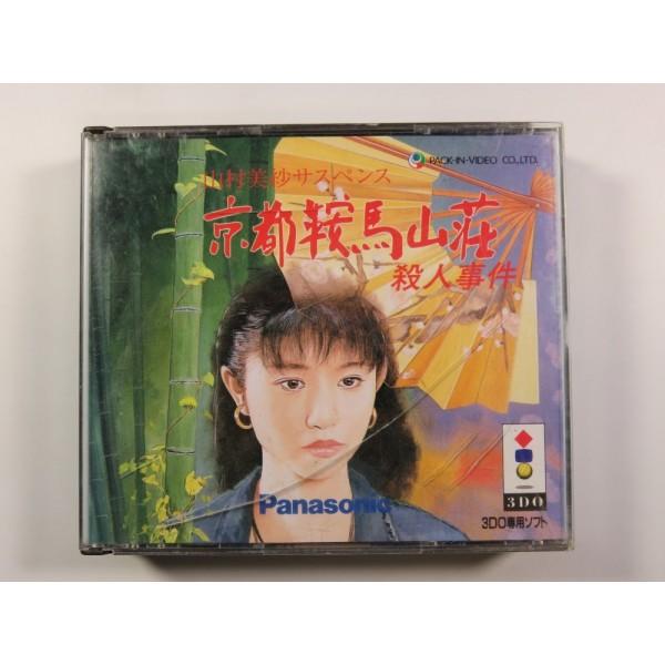 YAMAMURA MISA SUSPENSE: KYOTO KURAMA SANSOU SATSUJIN JIKEN 3DO NTSC-JPN OCCASION
