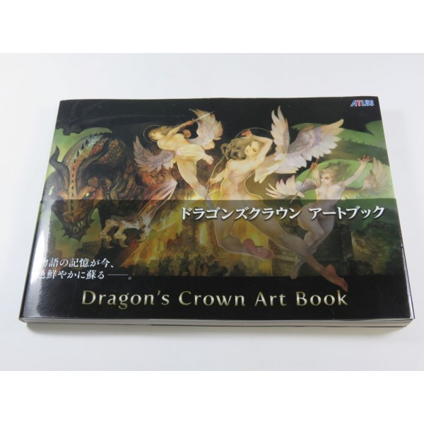 KADOKAWA DRAGON S CROWN ART BOOK DESIGN WORKS - VISUAL BOOK JPN (GOOD CONDITION)
