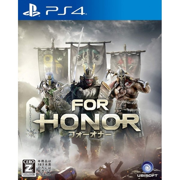 FOR HONOR PS4 JPN OCCASION