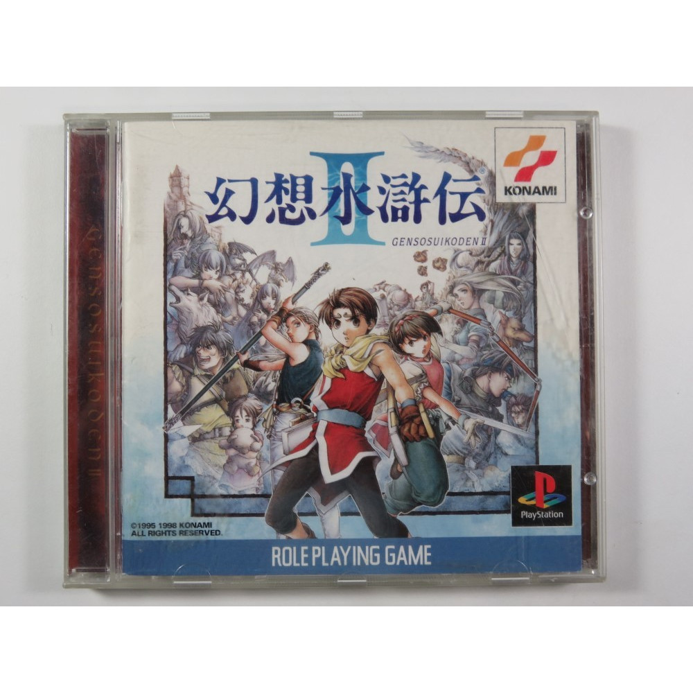 GENSOSUIKODEN II PLAYSTATION 1 (PS1) NTSC-JPN (COMPLETE - GOOD CONDITION OVERALL)