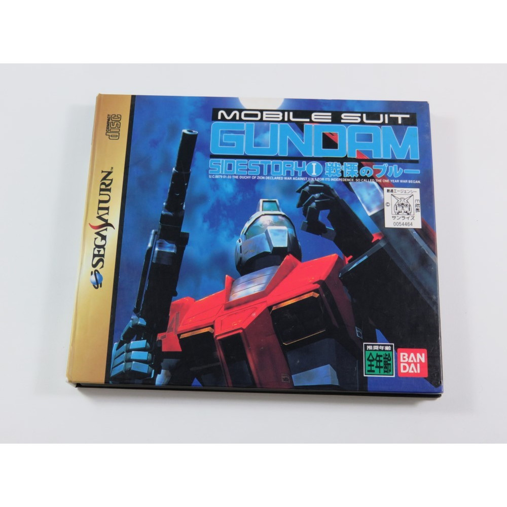 MOBILE SUIT GUNDAM GAIDEN (SIDE STORY) I SATURN NTSC-JPN OCCASION