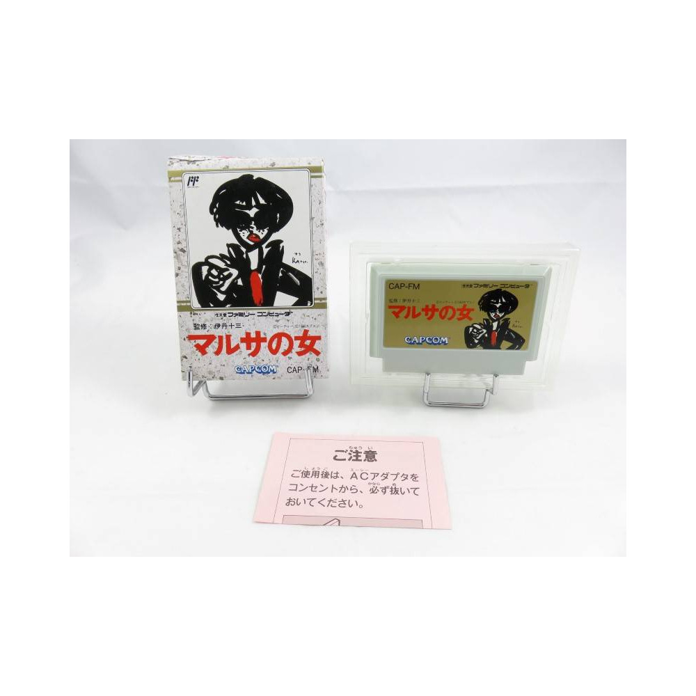 MARUSA NO ONNA FAMICOM NTSC-JPN OCCASION