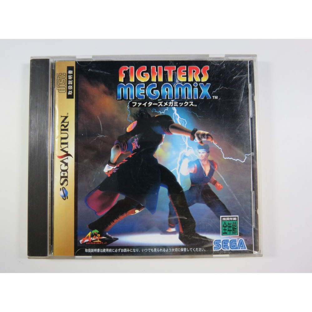 FIGHTERS MEGAMIX SEGA SATURN NTSC-JPN (COMPLETE WITH SPIN CARD - GOOD CONDITION )
