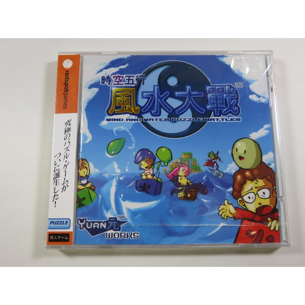 WIND AND WATER PUZZLE BATTLES SEGA DREAMCAST (REGION FREE) (NEUF - BRAND NEW)