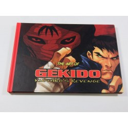 THE ART OF GEKIDO KINTARO S REVENGE BOOK UK (GOOD CONDITION)(FROM COLLECTOR S EDITION)