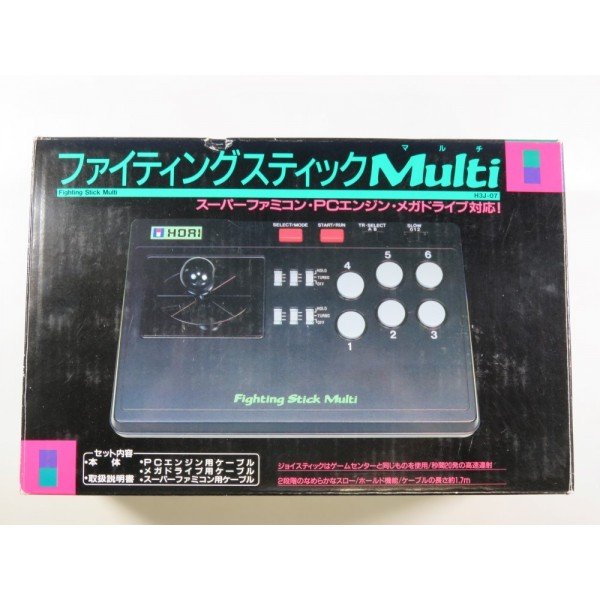HORI FIGHTING STICK MULTI (SUPER FAMICOM - PC ENGINE - MEGADRIVE) (COMPLETE IN BOX WITH MANUAL - WITHOUT HOLD)