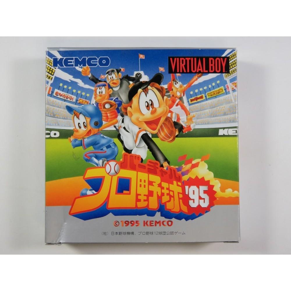 VIRTUAL LEAGUE PRO YAKYUU 95 NINTENDO VIRTUAL BOY JPN (COMPLETE WITH REG CARD - GOOD CONDITION)